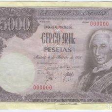 Monedas con errores: BILLETE FALSO DE 5.000.-PTS.. Lote 147611974