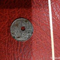 Monedas con errores: ERROR MONEDA DE 50 CÉNTIMOS 1949*52. Lote 147758970