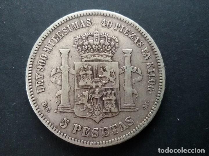 Monedas con errores: MONEDA DE PLATA ALFONSO XII DE 1875 CON ERROR EN EL PABELLON AUDITIVO ( RARA) - Foto 2 - 147771470