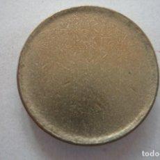Monedas con errores: CÓSPEL/DISCO SIN ACUÑAR PARA MONEDA PEQUEÑA DE 100 PESETAS REY JUAN CARLOS I. CANTO FLOR DE LIS.. Lote 147941658