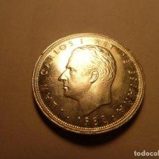 Monedas con errores: 25 PTAS 1980*80 EN PLATA . Lote 148554266