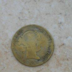 Monedas con errores: MONEDA DE ISABEL II DE 4 REALES..AÑO 1862.FALSA DE ÉPOCA.. Lote 153124226