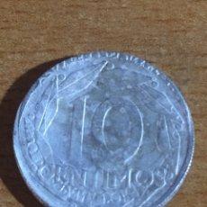 Monedas con errores: MONEDA 10 CÉNTIMOS 1959 ERROR DOBLE IMPRESIÓN. Lote 235302845