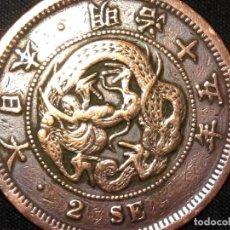 Monedas con errores: 2 SEN 1882 JAPÓN MEIJI (A6) ERROR CUÑO EMPASTADO EN N Y PUNTO. Lote 160336402