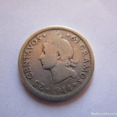 Coins with Errors - REPUBLICA DOMINICANA . 25 CENTAVOS DE PLATA ANTIGUOS - 160391282