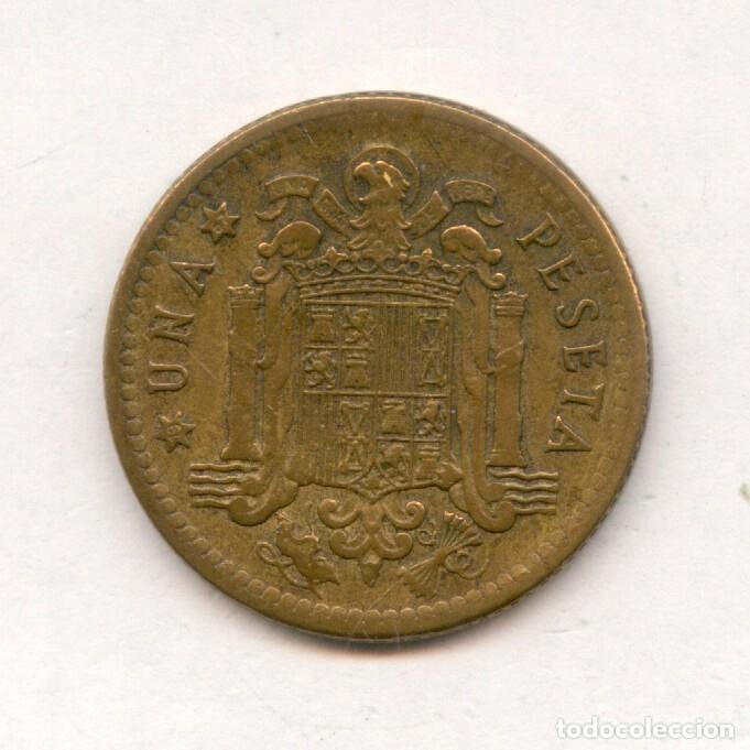 Monedas con errores: * ERROR * LIGERISIMO CANTO CORONA (CASI LISO) 1 PESETA AÑO 1963*67 MUY RARA - Foto 2 - 114741887