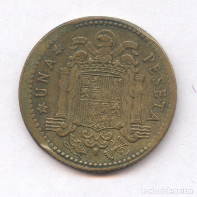 Monedas con errores: * ERROR * 1 PESETA 1963*66 DESPLAZADA - Foto 2 - 161250285