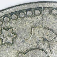 Monedas con errores: * ERROR * 1 PTAS 1947-54. CUÑO PARTIDO. Lote 161267418