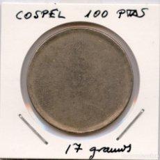 Monedas con errores: * ERROR INEDITO Y ESPECTACULAR * COSPEL DE 100 PESETAS MODULO GRANDE (MONEDAS DE 1975-1980). Lote 161275825