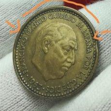 Monedas con errores: 1 PESETA 1963 ERROR. Lote 161329248