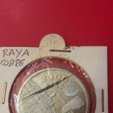 Monedas con errores: 1994 ESPAÑA ERROR BANDA COBRE 2.000 PESETAS JUAN CARLOS I NUMISMÁTICA COLISEVM. Lote 162785364