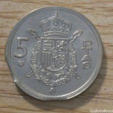 Coins with Errors - 5 pesetas Juan Carlos I 1975 *76 doble segmentación - 165110002