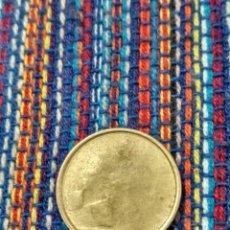 Monedas con errores: RARAS 5 PESETAS DE 1991 JUAN CARLOS I PARTE SIN ACUÑAR. Lote 166402908
