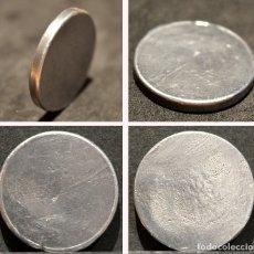 Monedas con errores: COSPEL SIN ACUÑAR ALUMINIO 24MM. Lote 167891232