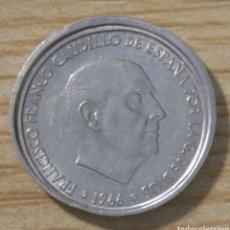 Monete con errori: 50 CÉNTIMOS, ERROR ACUÑACIÓN. Lote 168746024