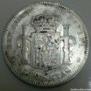 Monedas con errores: ERROR ACUÑACIÓN !! DURO DE PLATA ALFONSO XIII, 1890*--*-- !! MS-M !! NO CATALOGADA !! LEER....... Lote 168969653