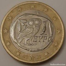 Monedas con errores: 1 EURO 2002 GRECIA LECHUZA, ERROR MUY VISIBLE EXCESO DE METAL Y CECA S. Lote 169801360
