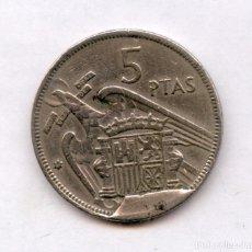 Monedas con errores: * ERROR * 5 PTAS 1957*62 CUÑO DESCANTILLADO. Lote 169921317