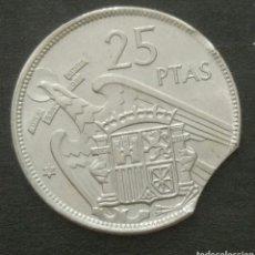 Monete con errori: 25 PESETAS 1957*70 COSPEL RECORTADO. Lote 170212606