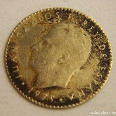 Monedas con errores: EXPECTACULAR ERROR EN UNA PESETA DE J.CARLOS 1975 MUY FINA SOLO PESA 0,80 GR.RARISIMA. Lote 170550168