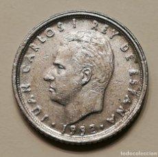 Monedas con errores: ## ERROR ## 10 PESETAS DE 1992 CON LEYENDA DOBLE ##. Lote 172406279