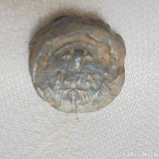 Monedas con errores: MONEDA/PESO? 1875 BARCELONA NO SÉ QUE ÉS. Lote 173773782