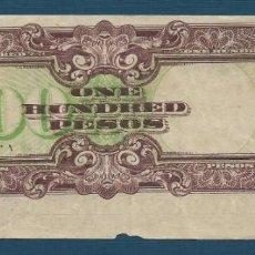 Monedas con errores: BILLETE CON ENORME ERROR 100 PESOS DE FILIPINAS 1942 S. 17 GOBIERNO JAPONÉS GUERRA DEL PACÍFICO VF+. Lote 175174374