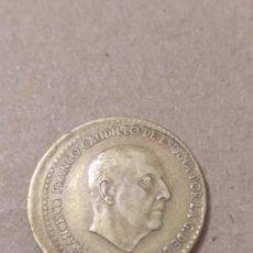 Monedas con errores: H- UNA PESETA 1966 ESTRELLAS 1967 DESPLAZADA IZQUIERDA Y CANTO LISO. Lote 176648782
