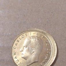 Monedas con errores: H- PESETA 1975 ESTRELLAS 78 DESPLAZADA Y CANTO LISO. Lote 176649148