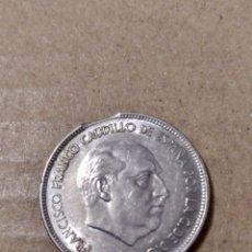 Monedas con errores: H- 25 PESETAS 1957 ESTRELLA 70 SEGMENTADA. Lote 176670878