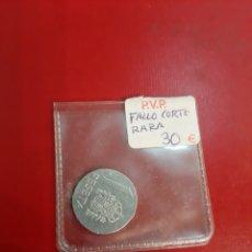 Monedas con errores: 1989 UNA PESETA FALLÓ DE CORTE JUAN CARLOS I. Lote 178040815