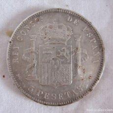 Monedas con errores: 3 MONEDAS 5 PESETAS. FALSAS. 1870. ALFONSO XIII, 1899. ALFONSO XII, 1877. DIÁM. 3,6 CM. Lote 178358927
