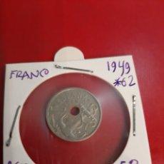 Monedas con errores: GENERALISIMO FRANCO AGUJERO DESPLAZADO 1949*62 50 CÉNTIMOS. Lote 178642016
