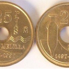 Monedas con errores: *ERROR*. 25 PESETAS 1997 MELILLA, AGUJERO CENTRAL DE MENOR TAMAÑO, SC. ESCASA.. Lote 178645778