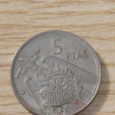 Monedas con errores: ERROR ACUÑACIÓN 5 PESETAS 1957. Lote 181464187