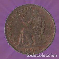 Monedas con errores: 50 CÉNTIMOS II REPÚBLICA - 1937 * ,*6 - ORLA PUNTOS CUADRADOS. Lote 182758936