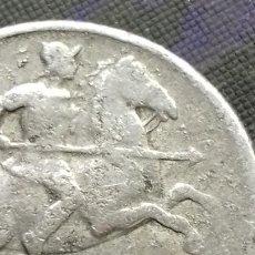 Monedas con errores: MONEDA DE 10 CÉNTIMOS 194 SIN NÚMERO SIN LETRA Y REVERSO SIN CÉNTIMOS AGRIO 1,83 GRAMOS. Lote 182765623