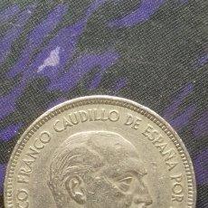 Monedas con errores: ESTADO ESPAÑOL 50 PESETAS 1957 *19*71 ERROR DOS ALAS. Lote 183017258