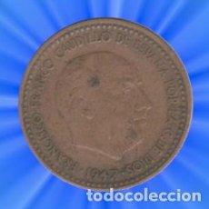 Monedas con errores: 1 PESETA 1947, ESTADO ESPAÑOL, ESTRELLA 56 FRANCO ERROR DE FECHA. Lote 184805743