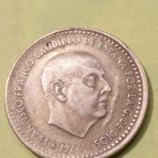 Monedas con errores: MUY EXTRAÑA! ARRUGA DELANTE LA CARA FRANCO Y DESPLAZAMIENTO . UNA PESETA 1966*71 EBC. Lote 186220488