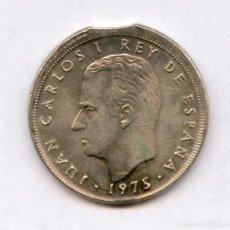 Monedas con errores: * * ERROR MULTIPLE * * 5 PTAS 1975-78 DESPLAZADA, SEGMENTADA, CANTO LISO Y GLOBO CRUCIFERO. Lote 188458913