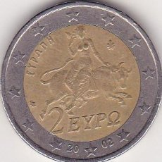 Monedas con errores: MONEDA DE 2 EUROS DE GRECIA CON ERROR. Lote 188760515