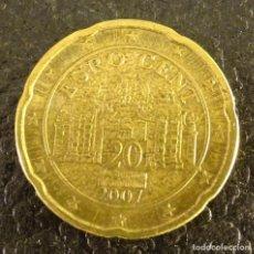 Monedas con errores: AUSTRIA 20 CÉNTIMOS DE EURO 2007. VARIANTE RAYOS DE SOL. Lote 190837472