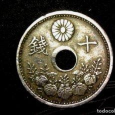 Monedas con errores: 10 SEN 1923 JAPÓN TAISHO ERROR AGUJERO (A4). Lote 190985410