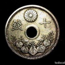 Monedas con errores: 10 SEN 1922 JAPÓN TAISHO ERROR METAL FRACTURADO (A6). Lote 190986025