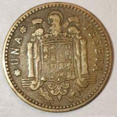Monedas con errores: MONEDA ESTADO ESPAÑOL 1 PESETA 1953. 19*62 CON ERROR DE TROQUEL. Lote 191126168