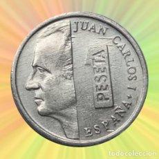 Monedas con errores: ERROR ROTACIÓN 10 GRADOS 1 PESETA 2001 JUAN CARLOS I SIN CIRCULAR XXX. Lote 193276908