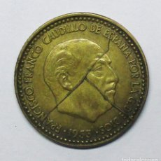 Monedas con errores: ESTADO ESPAÑOL UNA PESETA DE 1953* 19 - 56 CON POSIBLE ROTURA DE CUÑO EN COSPEL EN ANVERSO LOTE-2273. Lote 193627400