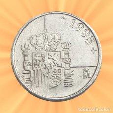 Monedas con errores: 1 PESETA 1995 JUAN CARLOS I ERROR CUÑO EMPASTADO. Lote 193630952