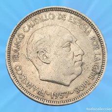Monedas con errores: ERROR COSPEL EN CUÑA 5 PESETAS 1966 ESTADO ESPAÑOL FRANCO MONEDA. Lote 193810261